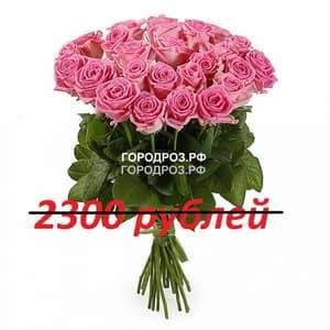 Букет из 23 розовых роз