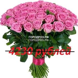 Букет из 47 розовых роз