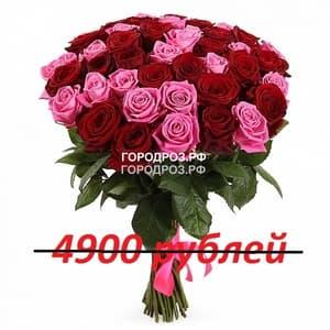 Букет из 49 красных и розовых роз