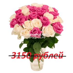 Букет из 35 розовых и белых роз