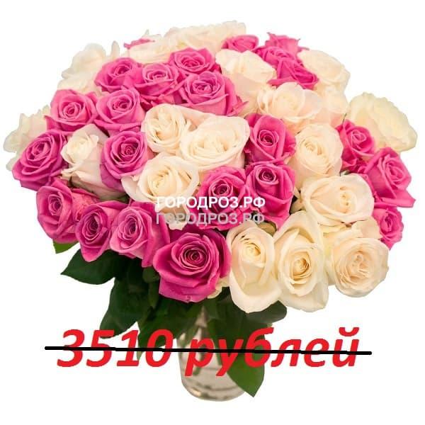 Букет из 39 розовых и белых роз