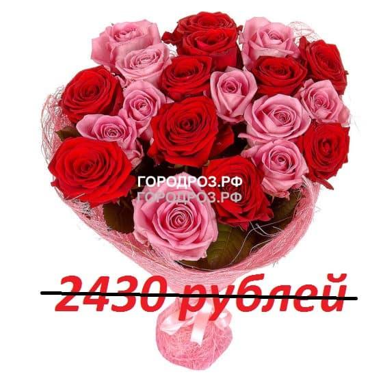 Букет из 27 красных и розовых роз