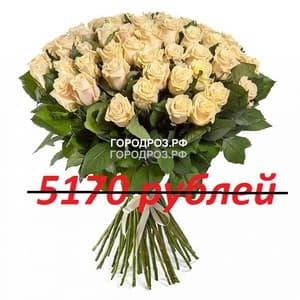 Букет из 47 нежно-розовых роз