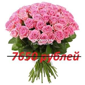 Букет из 85 розовых роз