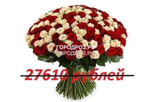 Букет из 251 красной и белой розы