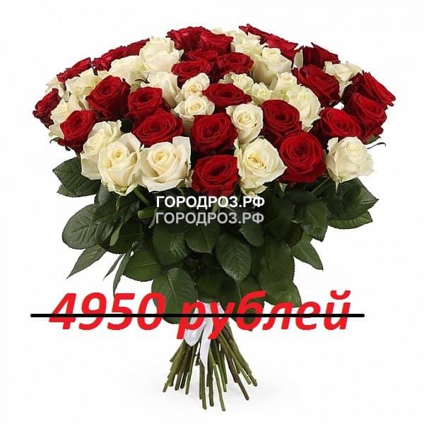 Букет из 55 красных и белых роз