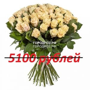 Букет из 51 нежно-розовой розы