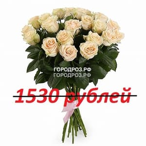 Букет из 17 нежно-розовых роз