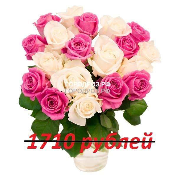 Букет из 19 розовых и белых роз