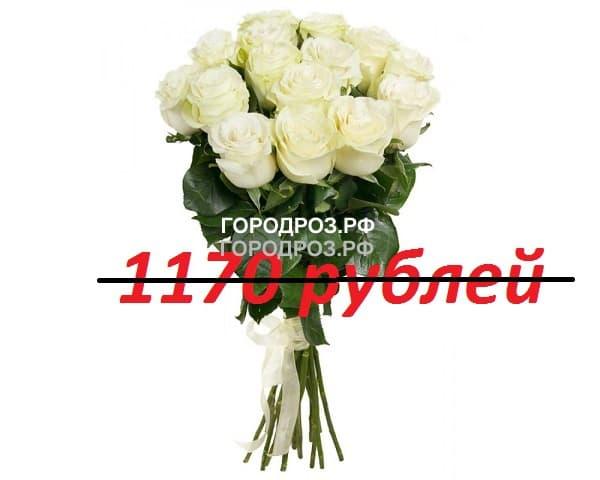Букет из 13 белых роз