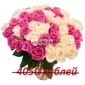 Букет из 45 розовых и белых роз