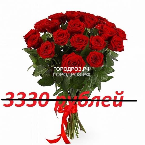 Букет из 37 красных роз