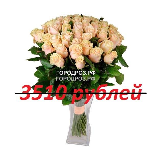 Букет из 39 нежно-розовых роз