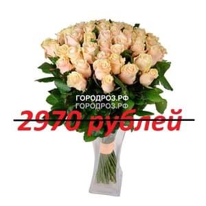 Букет из 33 нежно-розовых роз