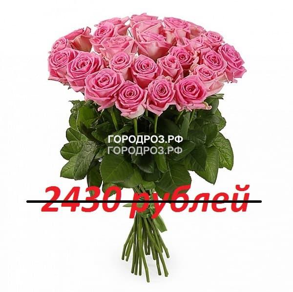 Букет из 27 розовых роз