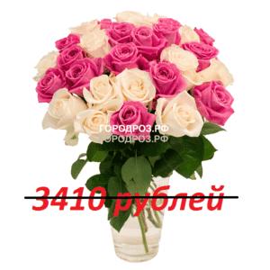 Букет из 31 розовой и белой розы