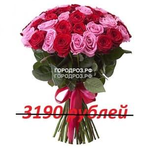 Букет из 29 красных и розовых роз