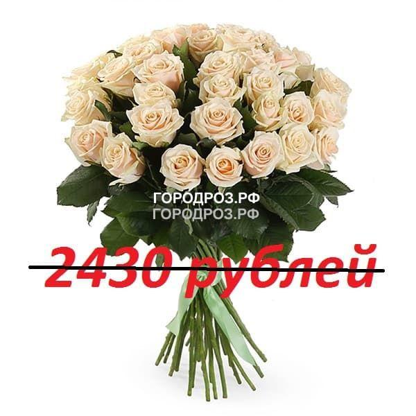 Букет из 27 нежно-розовых роз